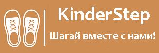Интернет-магазин детской обуви KinderStep